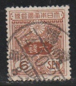 Japan SC 134  Used