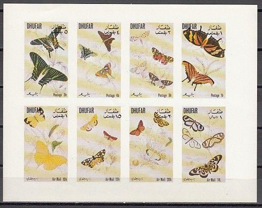 Dhufar, 1972 local issue. Butterflies IMPERF sheet of 8. ^