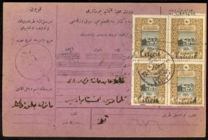 CILICIA ARMENIA 1922 Parcel Receipt Card w 12 Stamps Sc 59 x4 Sc 77 x8 VARIETIES