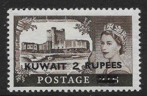 KUWAIT SG107 1955 OVERPRINT ON GB 2/6 SEAHORSE MTD MINT