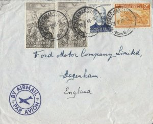 ROW181) Belgian Congo 1948 Airmail Cover to Ford Motor Co. Dagenham Works, Essex