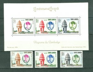 CAMBODIA MONUMENTS #C15-17a...SET & SOUV. SHEET...MNH...$19.75