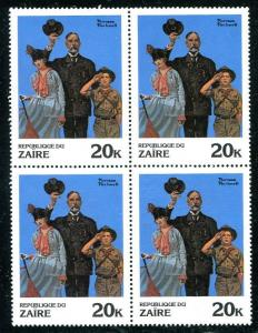 ZAIRE 1981 NORMAN ROCKWELL BOY SCOUT - SCOUTING PAINTING STAMP IN A BLOCK OF 4