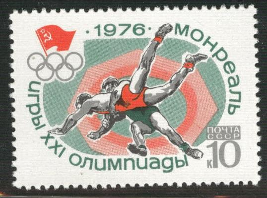 Russia Scott 4447 MNH** 1976 Montreal Olympic stamp