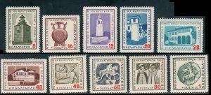 Bulgaria  #1139-1148  Mint NH CV $5.10