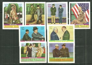Manama MNH Set Of 8 Dwight D. Eisenhower Military Imperf.