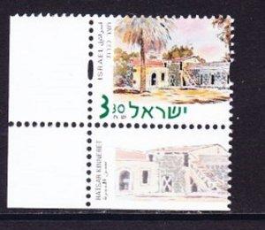 Israel #1478 Hatsar Kinneret MNH Single with tab
