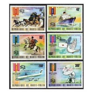 Burkina Faso 339-341,C197-C199,MNH-yellowish gum. UPU-110 overprint.