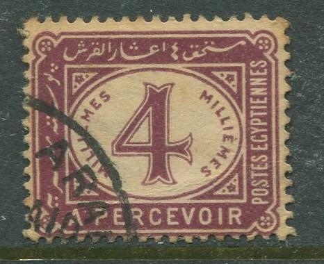 Egypt - Scott J21 - Postage Due Issue -1921- FU - Single 4m Stamp