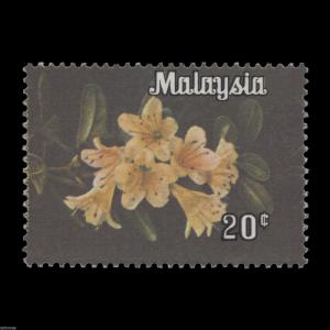 Malaysia Federal Territory 1979 (MNH) 20c Rhododendron Scortechinii perf shift