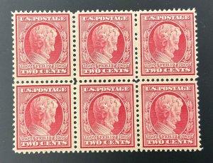 UNITED STATES #367, 1909 2 cent carmine, Lincoln block of 6. FVF, MNH. CV $57.00