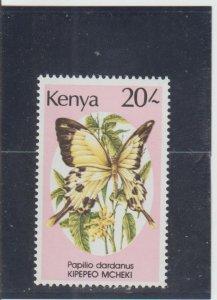 Kenya  Scott#  439  MNH  (1988 African Swallowtail Butterfly)