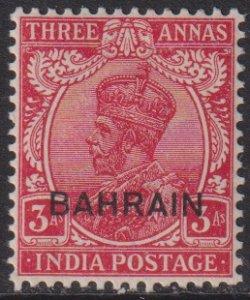 1934 Bahrain KGV King George V 3 Annas issue MLH Sc# 16 CV $8.50