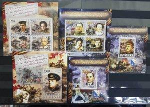 PE 2014 BENIN CHAD WORLD WAR II WWII 70TH ANNIVERSARY SEBASTOPOL 2KB+3BL MNH