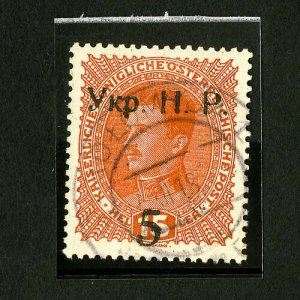 Ukraine Stamps # 5 Superb Rare used