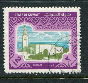 Kuwait #869 Used