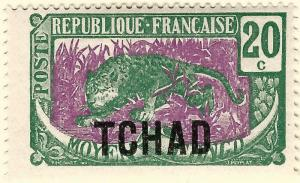 French Chad (Scott #7) Mint OG F-VF hr...Tough French Colony to find!