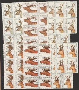 Bulgaria 1987 #3256-61, Deer, Wholesale lot of 10, MNH, CV $30.