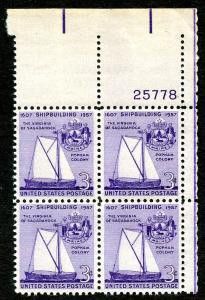 U.S. Scott 1095 FVF MNH Plate Block of 4