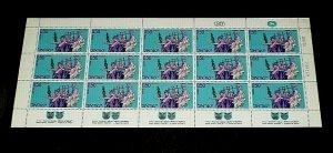 1971, ISRAEL #442, THEATER, DANCE, 0.50, SHEET/ 15 , MNH, NICE! LQQK!