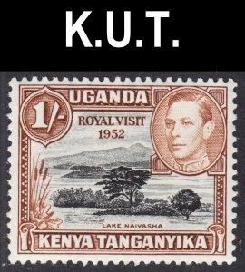Kenya Uganda Tanzania Scott 80a perf 13 x 12 1/2 VF mint OG tiny HR. Lot # B.