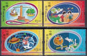 Hong Kong #881-4  MNH CV $3.50 (A19840)