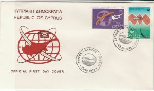 Cyprus 1975 Republic of Cyprus Pic Slogan Cancels Stamps FDC Cover Ref 27669