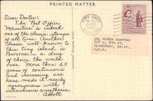 MAURITIUS 1960  DEAR DOCTOR  ABBOTT MEDICAL MEDICINE POSTCARD TO UNITED STATES