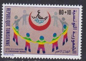 Tunisia # B154, Red Crescent Society, NH