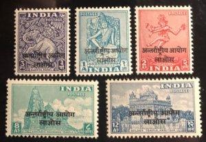 India International Commission in Laos Scott#1-5 F/VF Unused LH  Cat.$9.95