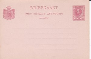 Suriname 2 1/2 ct. Postal Card with Attached Reply Card