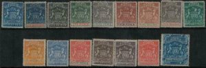 Rhodesia 1890-1894 SC 1-16 Mint/MNH SVC 1246.00 Stamp Set
