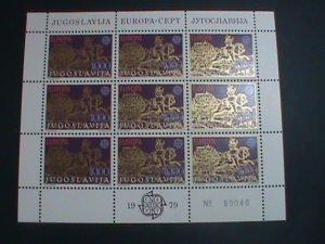 YUGOSLAVIA-1979 SC#2427 EUROPA:17TH CENTURY BY JAN VAN DER HEYDEN  MNH SHEET