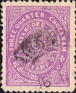 India - Travancore  #9 Used
