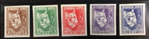 Belarus National Republic (BNR) White Russia 1920 Issues (Mint NH Unperforated))
