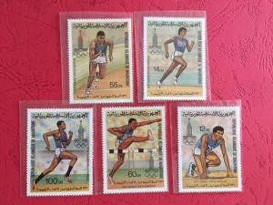 Mauritania 1979 Olympics Games Moscow 1980 Running Hurdles Sports Stamps MNH