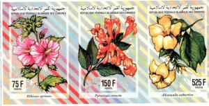 Comoro Is.1994 Flowers Shlt(3) Imperforated MNH Sc # 811a