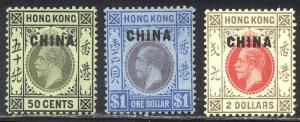 GREAT BRITAIN Offices in CHINA #11-13 Mint - 1917 50c - $2 Overprints
