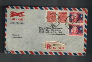 1946 Shanghai China Cover Jewish Ghetto to USA Ursula Huebsch Erich Salzmann