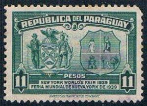 Paraguay Worlds Fair 11 - pickastamp (PP8R804)
