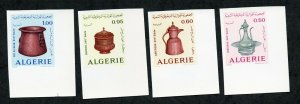 1974 - Algeria - Imperforated - Historical Copper Handicrafts- Brass ware -MNH**