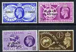 Kuwait 1949 KG6 75th Anniversary of Universal Postal Unio...