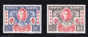 Hong kong 1946 KGVI Peace issue Complete (2) MNH UMM (**)  VF
