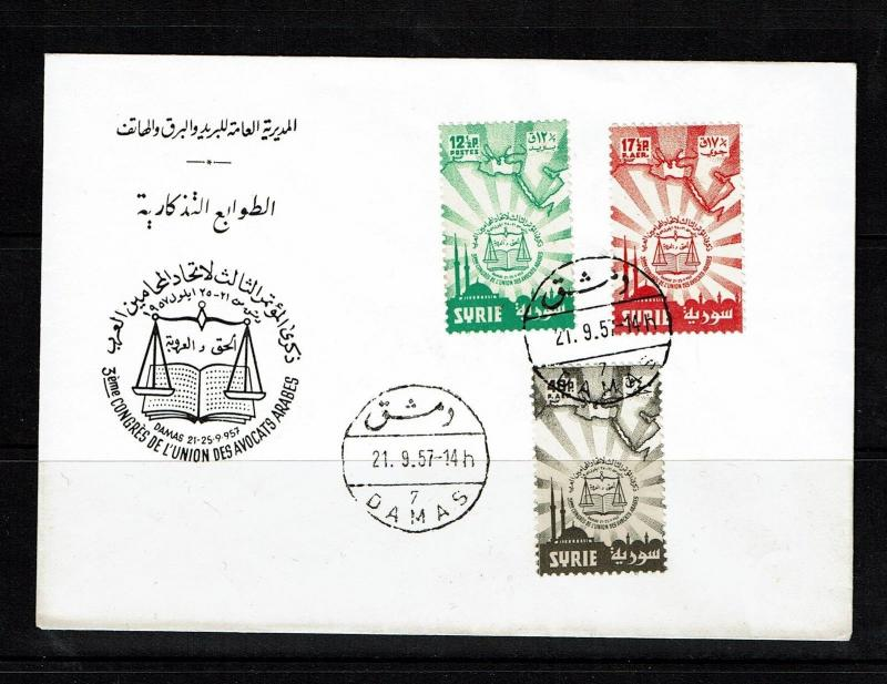 Syria SC# 409, C240 and C241 FDC 1957 - Lot 090417