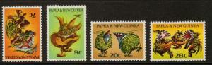 PAPUA NEW GUINEA SG208/11 1971 NATIVE DANCERS MNH