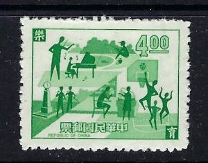 Rep of China 1619 MNH 1969 issue