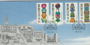 Hong Kong Stamps Cover 1991 Ref: R7544