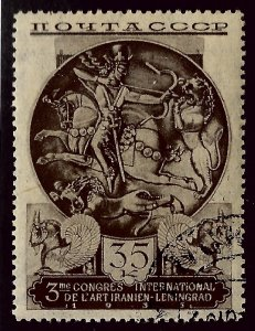 Russia  #572 Used VF...Popular Country!