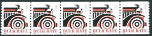 US Scott #2905, Plate # Strip of 5 Small Year Date 1995 Bulk Rate 10c VF MNH