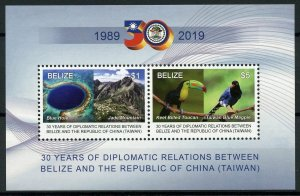 Belize Birds Stamps 2019 MNH Diplomatic Relations JIS Taiwan Mountains 2v M/S